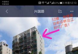 铁龙大酒店320平米6室2厅2卫出租