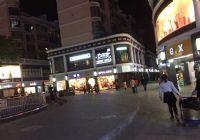 中联商城中心地段旺铺出售