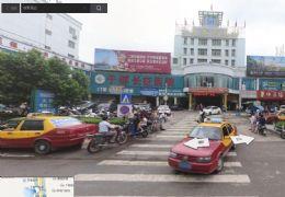 汽车客运总站大楼底层店面240平米出租