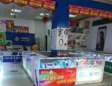 西河大桥农商银行旁中国移动手机超市_图示2