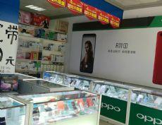 西河大桥农商银行旁中国移动手机超市_图示1