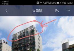 章江大桥160平米办公招租