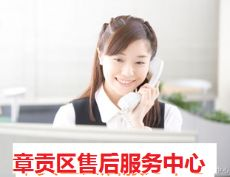 便民查询赣州华帝抽油烟机维修电话*热线_图示0