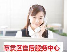~信息发布赣州三洋空调售后服务电话#赣州维修网点_图示0