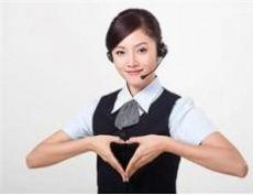 欢迎来电¥(赣州美的空调售后电话)章贡区售后维修点_图示0