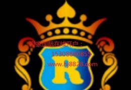 皇家国际娱乐15308880855_皇家国际