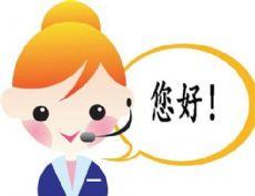 章贡便民*赣州三洋空调维修电话指定网点_图示0