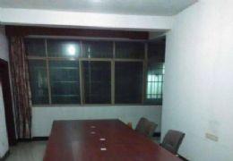 文清实验学校附近120平米3室2厅1卫出租