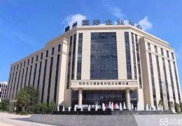 赣州国际企业中心写字96平米2室1厅1卫出租