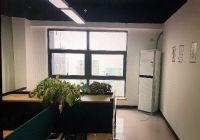 阳明国际100平米精装修带空调无转让费房东本人