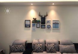 中海国际社区110平米3室2厅2卫出售