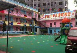兴国五福路1555平米4层整栋商住楼(幼儿园)出售