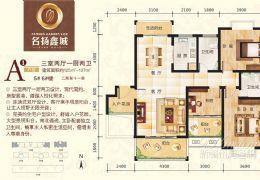 名揚鑫城  金星路124平米4室2廳2衛出售