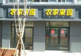 (房东个人)两间临街店面便宜出租商铺门面好宽十多米