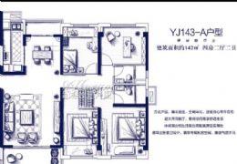 碧桂園143平米4室2廳2衛出售