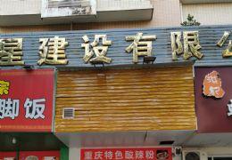 出租旺铺,赞贤路文远阁店面48平米1室出售