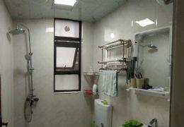 赞贤路90平米3室2厅1卫出租