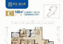 逸豪大道168平米5室2厅3卫出售