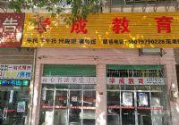 转让转租金凤梅园,杨梅小学200平米临街店面