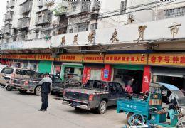 海会路蕻菜塘菜市场22平米单间商铺出售