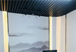 嘉福大厦写字楼300平米4室2厅出租