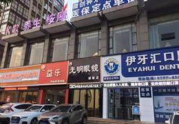 赣县商会大厦765平米整层出售