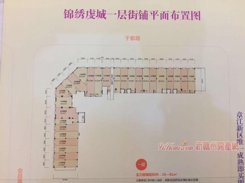 于都路十字路口商铺50平米1室出租_房源展示图1_新赣州房产网
