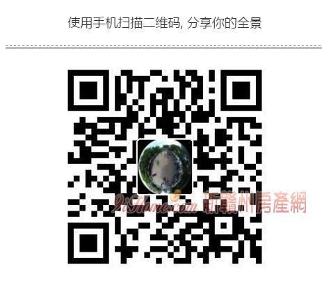 世纪嘉园55平米2室1厅1卫出租_房源展示图3_新manbetx网页manbetx网页网