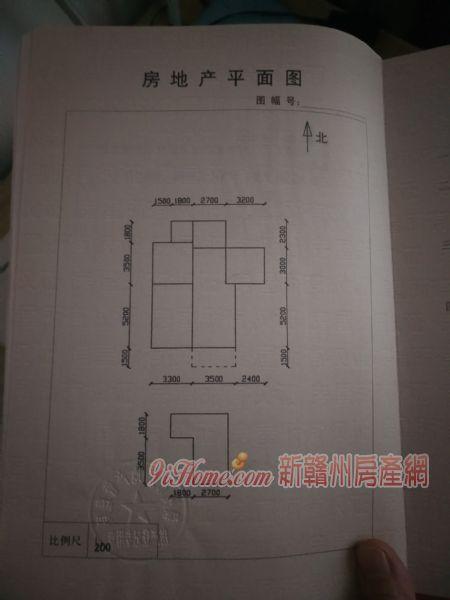 储运路3栋1单元3013室2厅1卫出售_房源展示图0_新赣州房产网