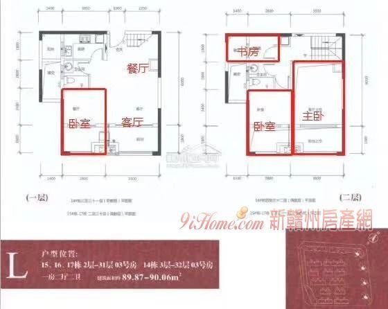 云府二期90平米3室2厅2卫出租_房源展示图0_新赣州房产网