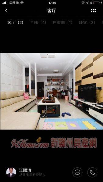 嘉福国际.渡囗路9号115平米3室2厅2卫出售_房源展示图0_新赣州房产网