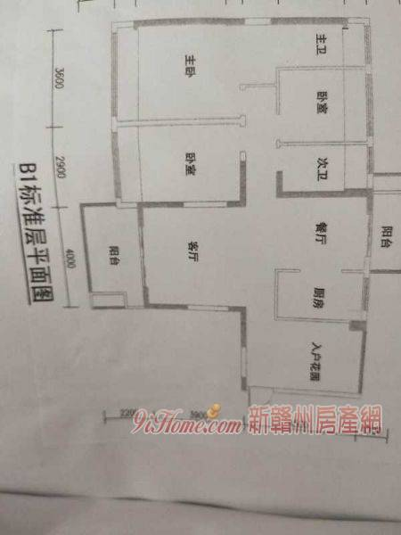 赣州市九里峰山花漫里124平米4室低价出售_房源展示图0_新赣州房产网