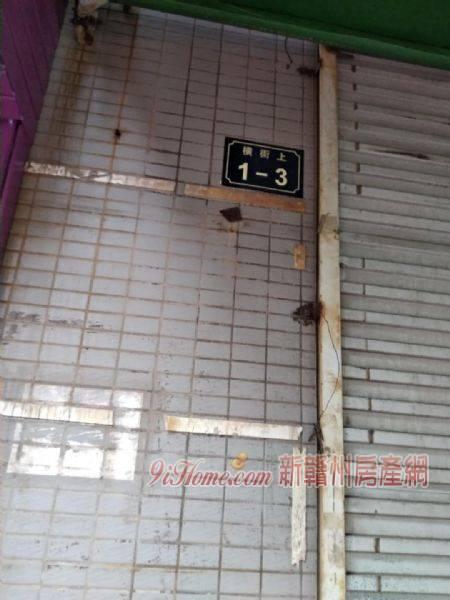 横街上1-3100平米旺铺店面出租_房源展示图1_新赣州房产网