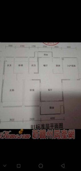 赣州市九里峰山花漫里124平米4室低价出售_房源展示图2_新赣州房产网