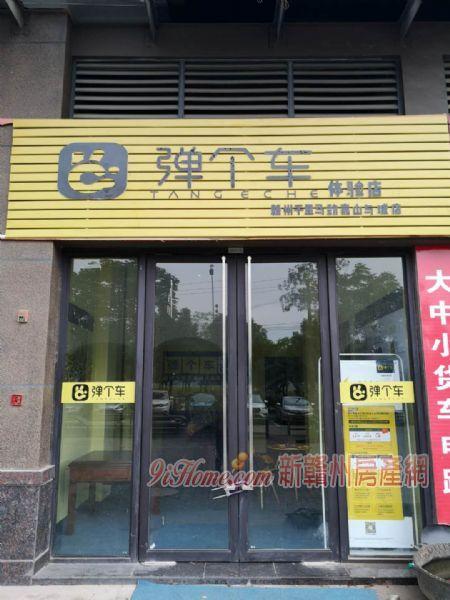 5.8米层高沿街旺铺带高租约出售,直接上户_房源展示图5_新赣州房产网