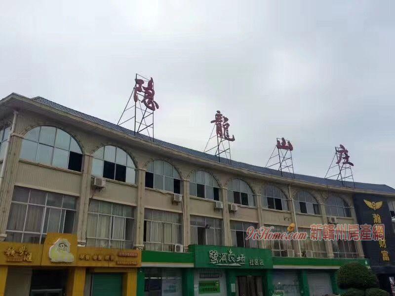 隐龙山庄105平米2室2厅2卫出售_房源展示图0_新赣州房产网