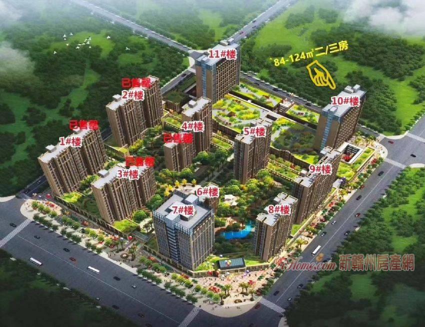 東江源大道124平米3室2廳2衛出售_房源展示圖1_新贛州房產網