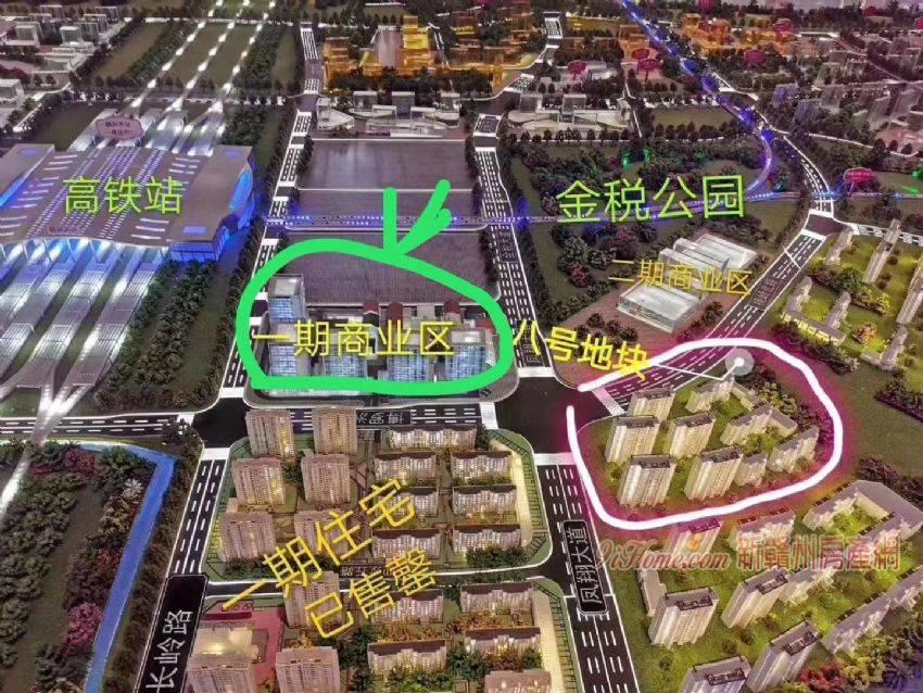 綠地站前公寓72平米1室1廳1衛出售_房源展示圖1_新贛州房產網