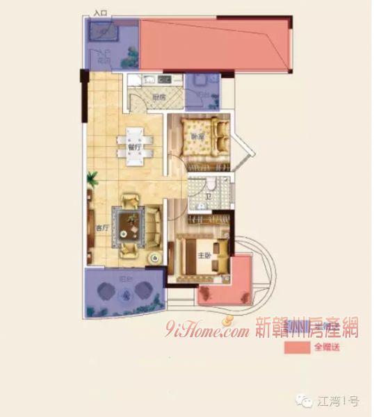 超值江景房_房源展示图1_新赣州房产网