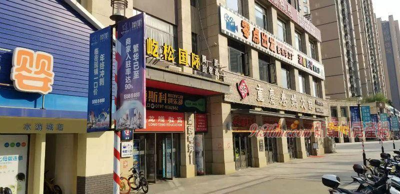華潤萬象旁胡桃里酒吧第一鋪繁華地段臨街鋪即買_房源展示圖1_新贛州房產網