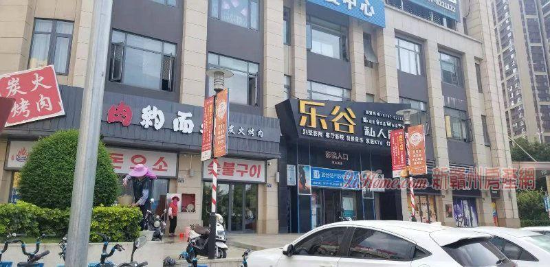 華潤萬象旁胡桃里酒吧第一鋪繁華地段臨街鋪即買_房源展示圖2_新贛州房產網