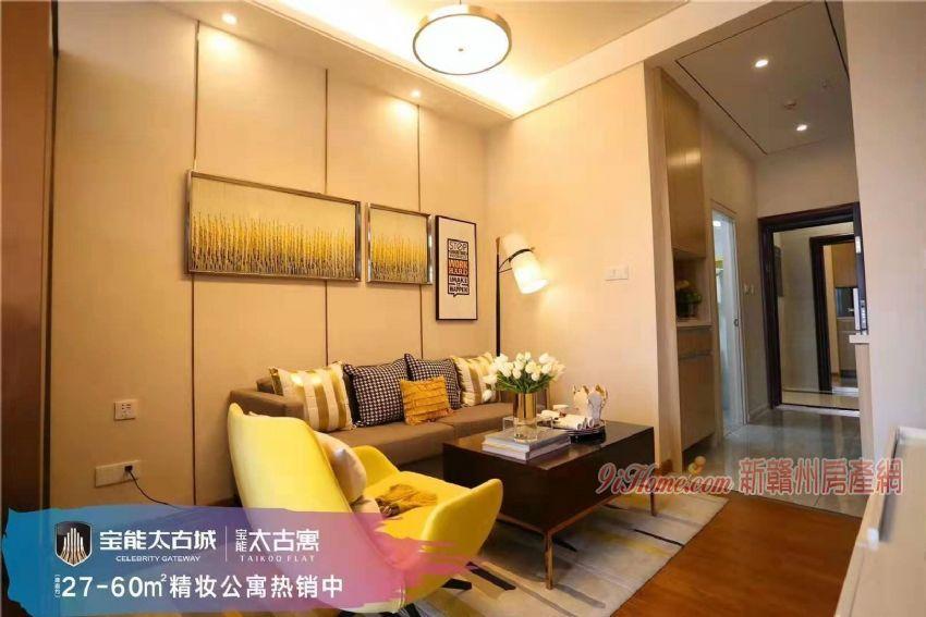 宝能太古公寓,3.3层高,江边小公寓,单价9500_房源展示图0_新bckbet官方下载房产网
