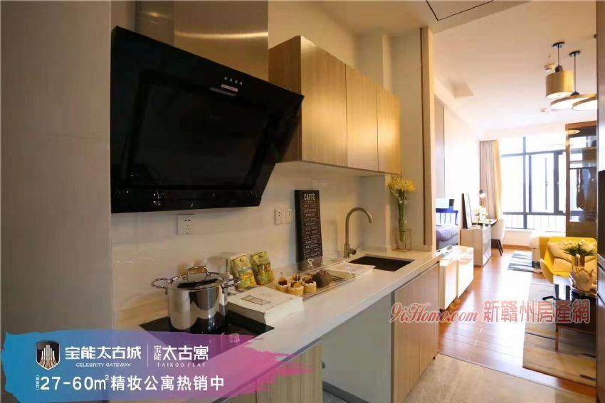 宝能太古公寓,3.3层高,江边小公寓,单价9500_房源展示图1_新bckbet官方下载房产网