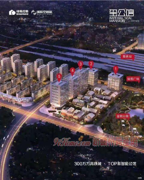 高铁站门口精装公寓,3.3米层高,小面积,单价89_房源展示图1_新bckbet官方下载房产网