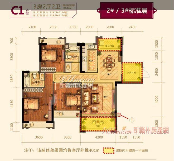 中洋公園首府南北通透精裝3室2廳2衛出售_房源展示圖5_新贛州房產網