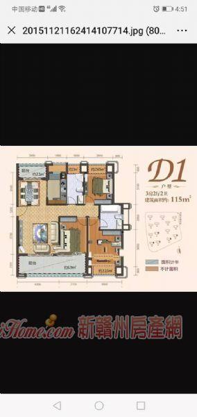 麗景江山中間樓層3室2廳2衛出售南北通透_房源展示圖1_新贛州房產網