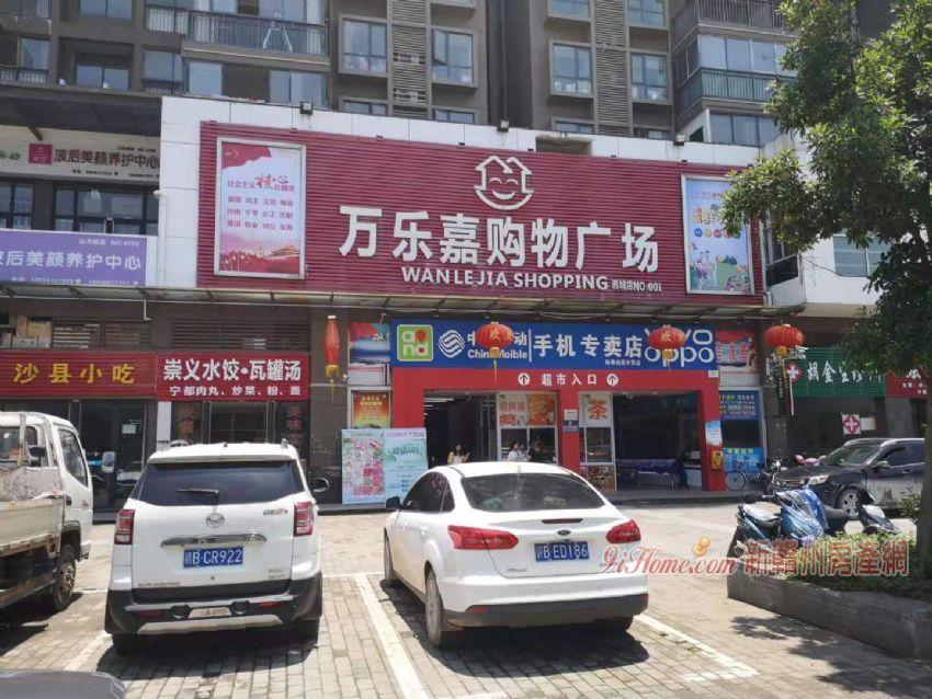 開發區沿街一樓大型商鋪帶租約出售,直接上戶_房源展示圖1_新贛州房產網
