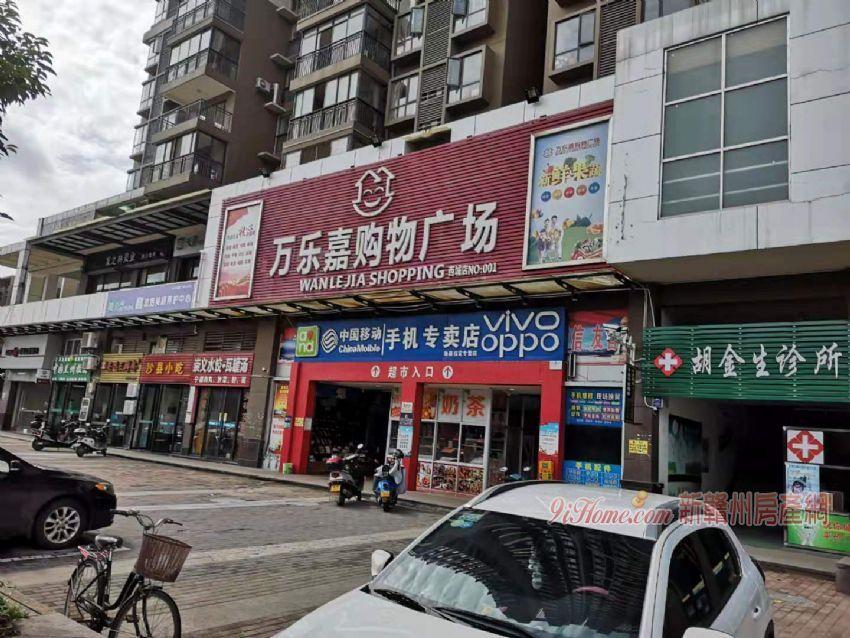 開發區沿街一樓大型商鋪帶租約出售,直接上戶_房源展示圖0_新贛州房產網