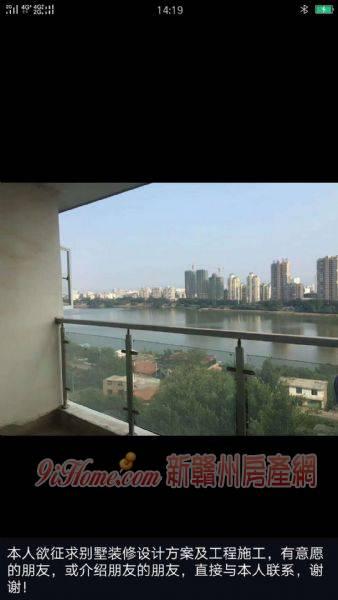 兰亭半岛一线江景别墅房东诚意出售_房源展示图1_新赣州房产网