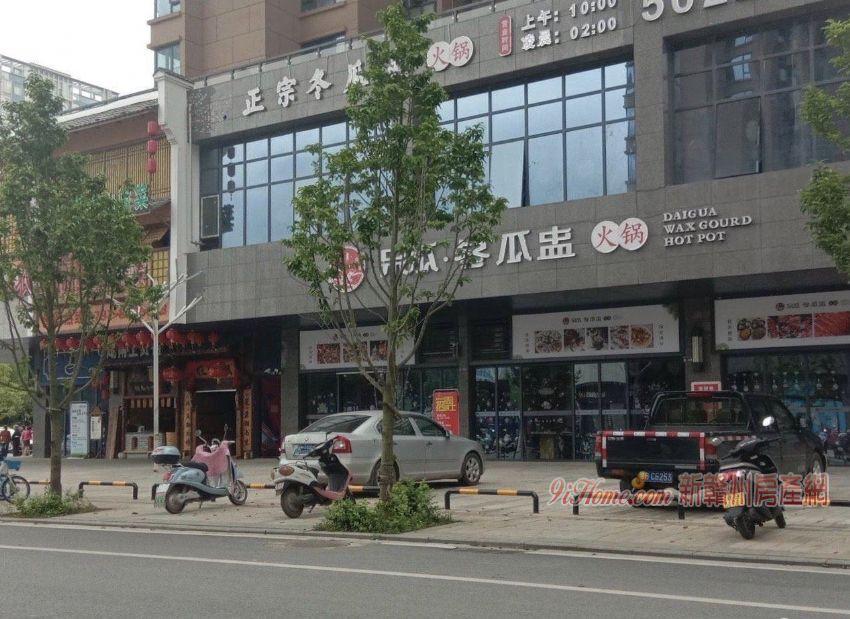 宝能城商铺119平米出售_房源展示图1_新赣州房产网
